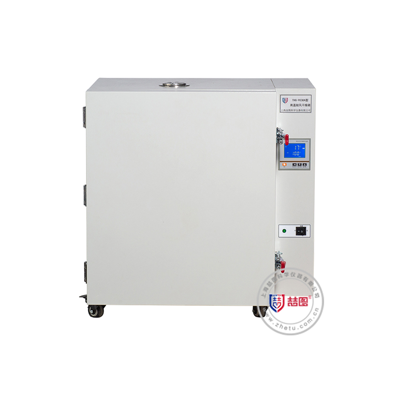 可程式高温烘箱