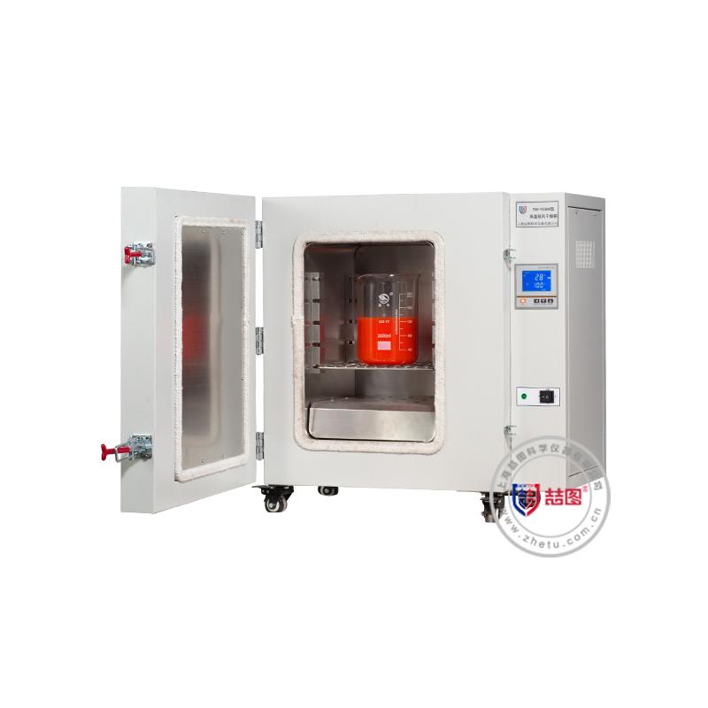 550℃高温烘箱