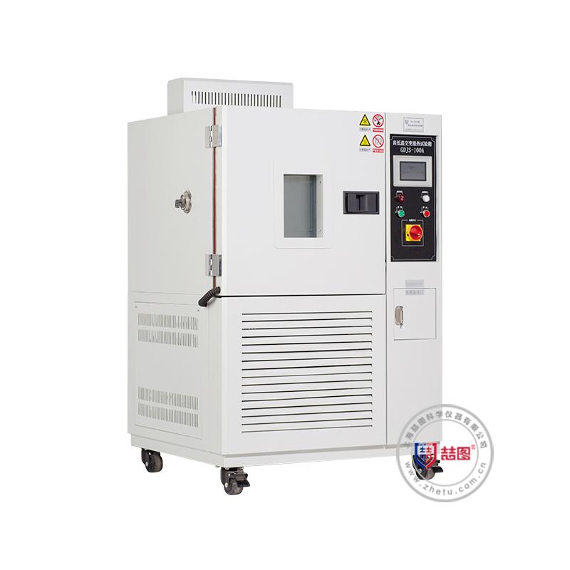 环境交变试验箱/高低温湿热试验箱