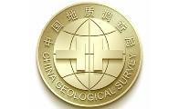 中国地质调查局