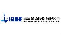 <b>青岛汉缆股份有限公司</b>