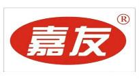 <b>广东嘉友食品有限公司</b>