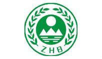 榆林市环境监测总站