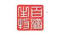 <b>百济神州(北京)生物科技</b>
