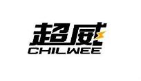 <b>浙江超威动力能源有限公司</b>